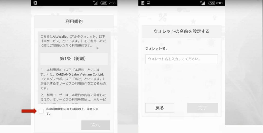 f:id:kazumin149:20170326133738j:plain