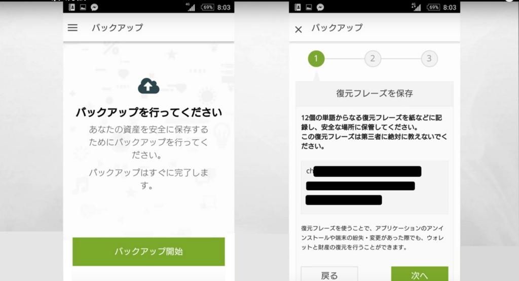 f:id:kazumin149:20170326134039j:plain