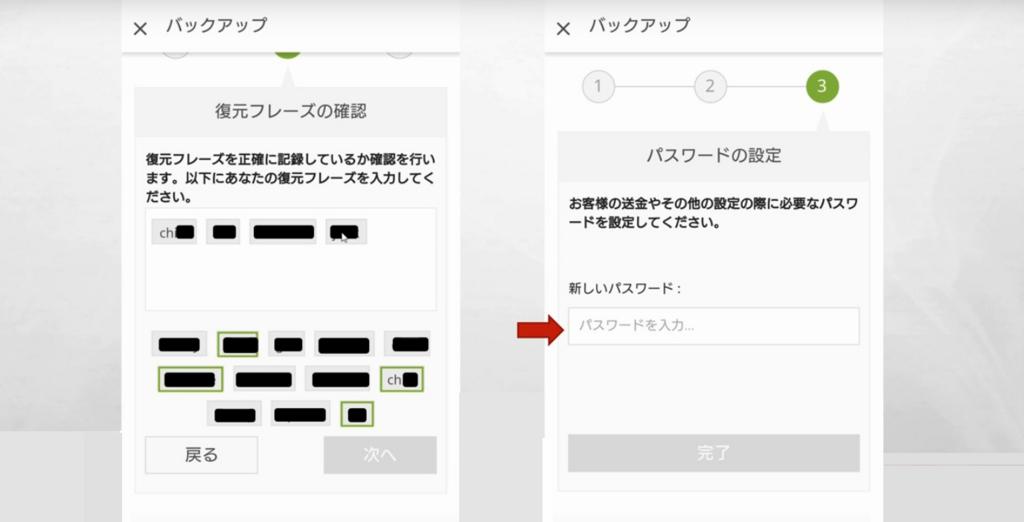 f:id:kazumin149:20170326134749j:plain
