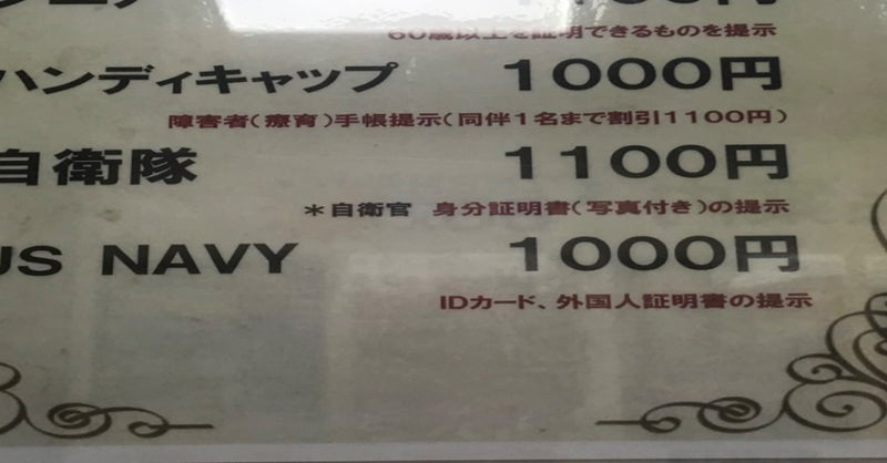 f:id:kazumind1:20210325175129j:plain