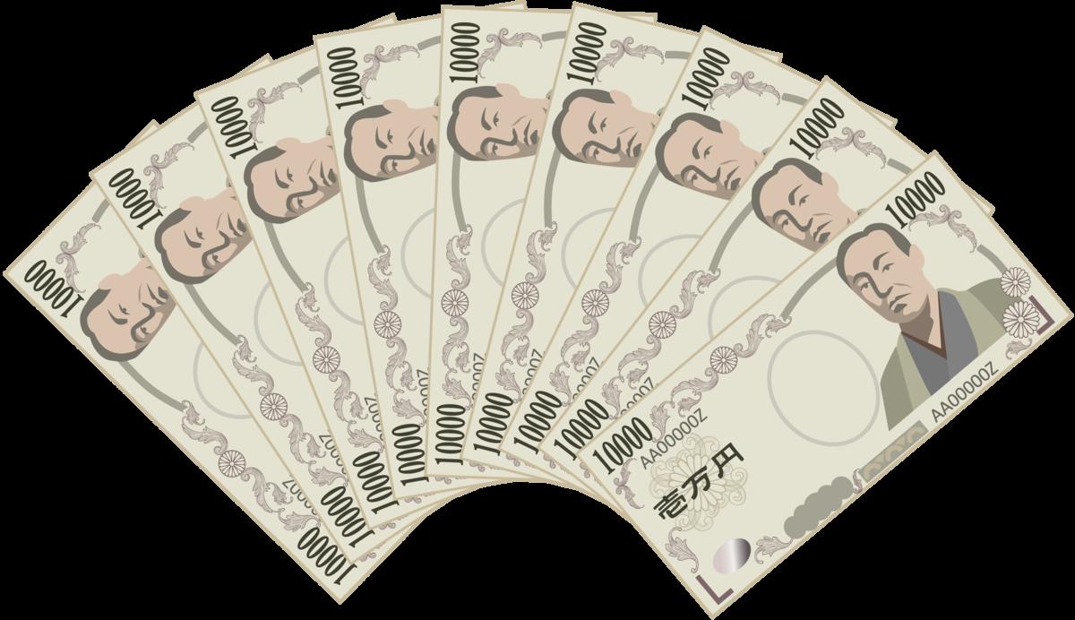 f:id:kazumind1:20210327132143p:plain