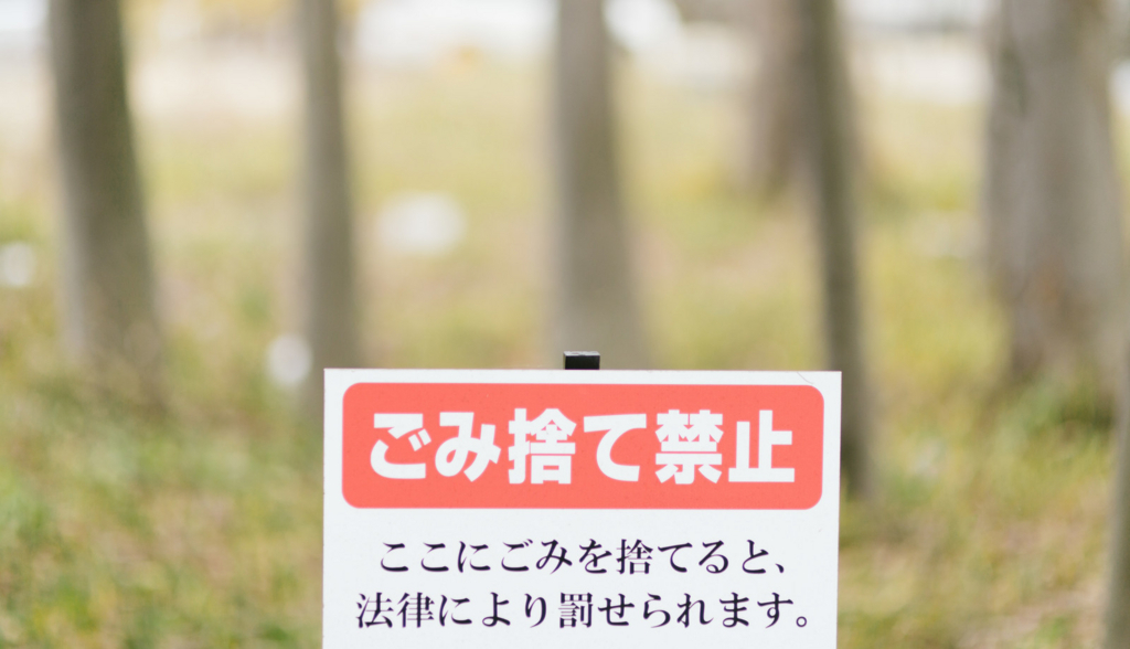 f:id:kazumine50:20170718175016j:plain