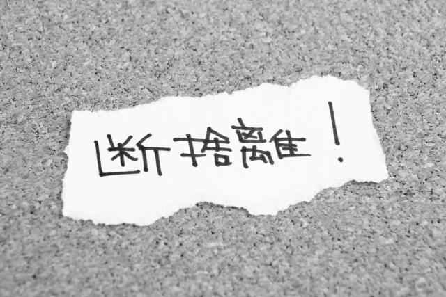 f:id:kazumine50:20170726115152j:plain