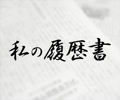 f:id:kazumine50:20170812063533j:plain