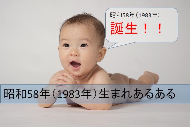 f:id:kazumine50:20170818090145p:plain
