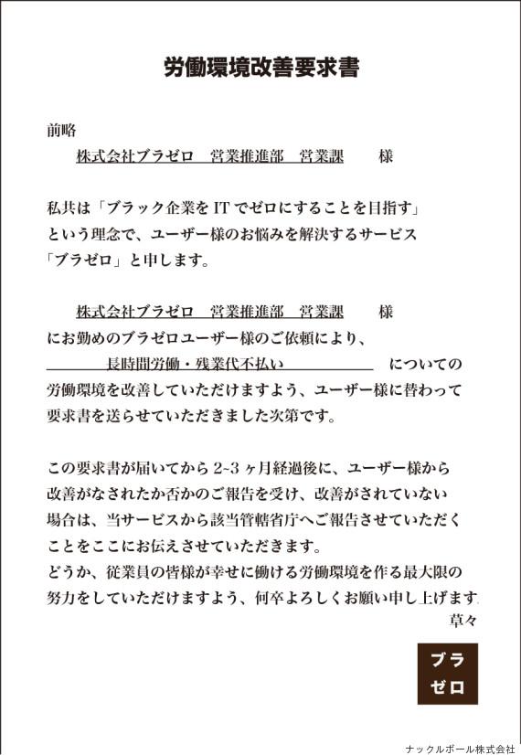 f:id:kazumine50:20170824102814j:plain