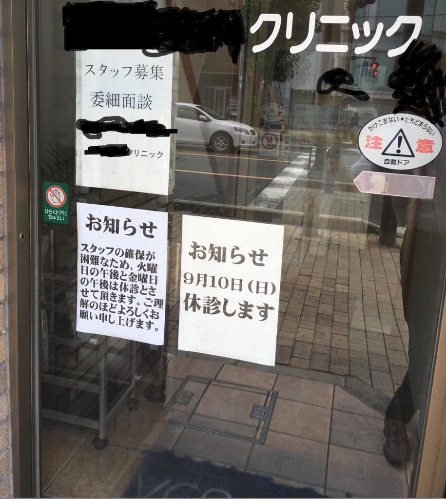 f:id:kazumine50:20170831095835j:plain