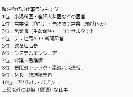 f:id:kazumine50:20171026102117j:plain