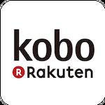楽天Koboアプリ