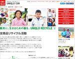 世界を良い方向に変えていく UNIQLO CSR
