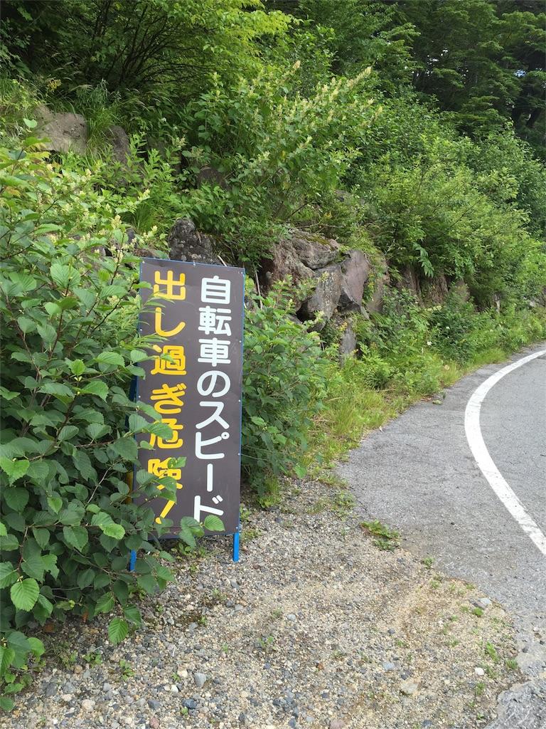 f:id:kazumistu:20160806112153j:image