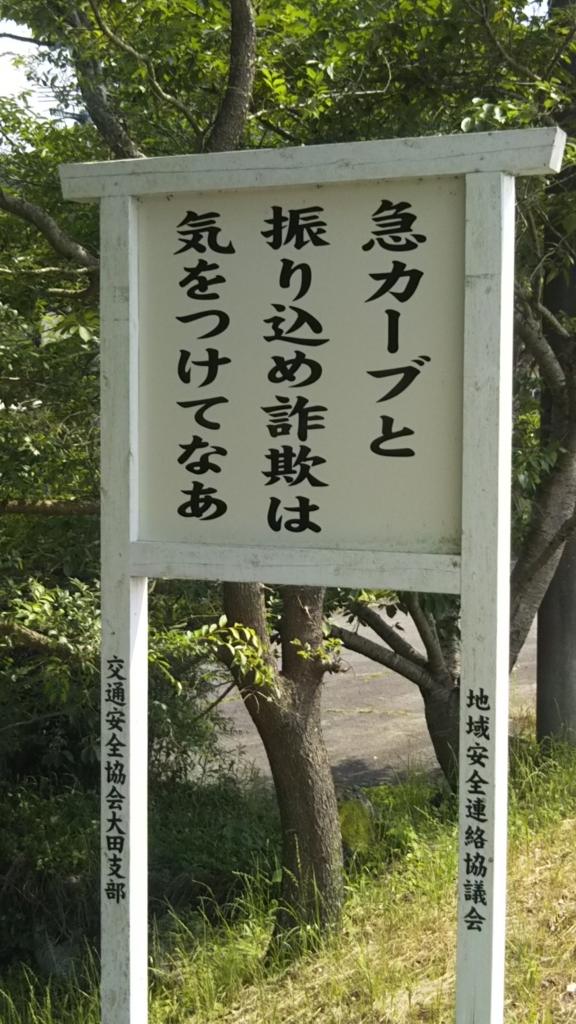f:id:kazumistu:20180623110956j:plain