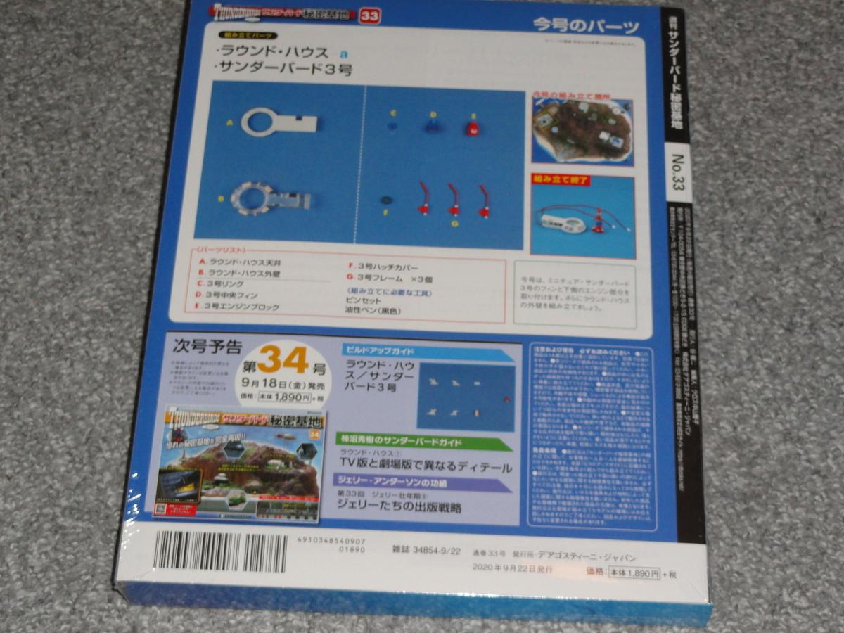 f:id:kazumiti37:20210115104044j:plain