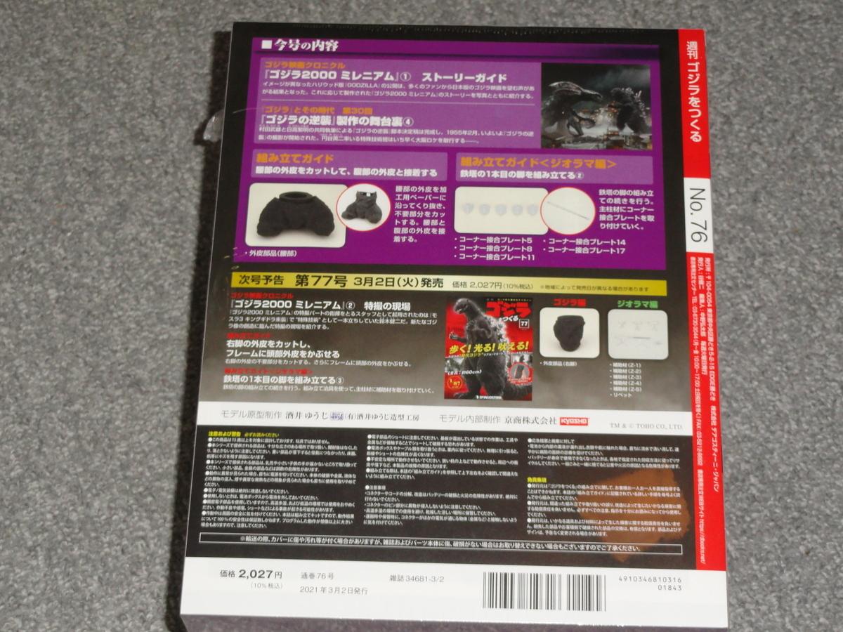 f:id:kazumiti37:20210324231042j:plain