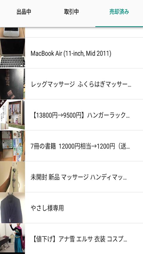 f:id:kazumiwa:20170711112806p:plain