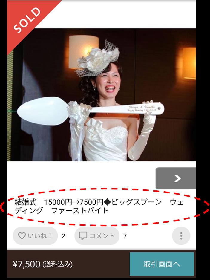f:id:kazumiwa:20170711132555p:plain