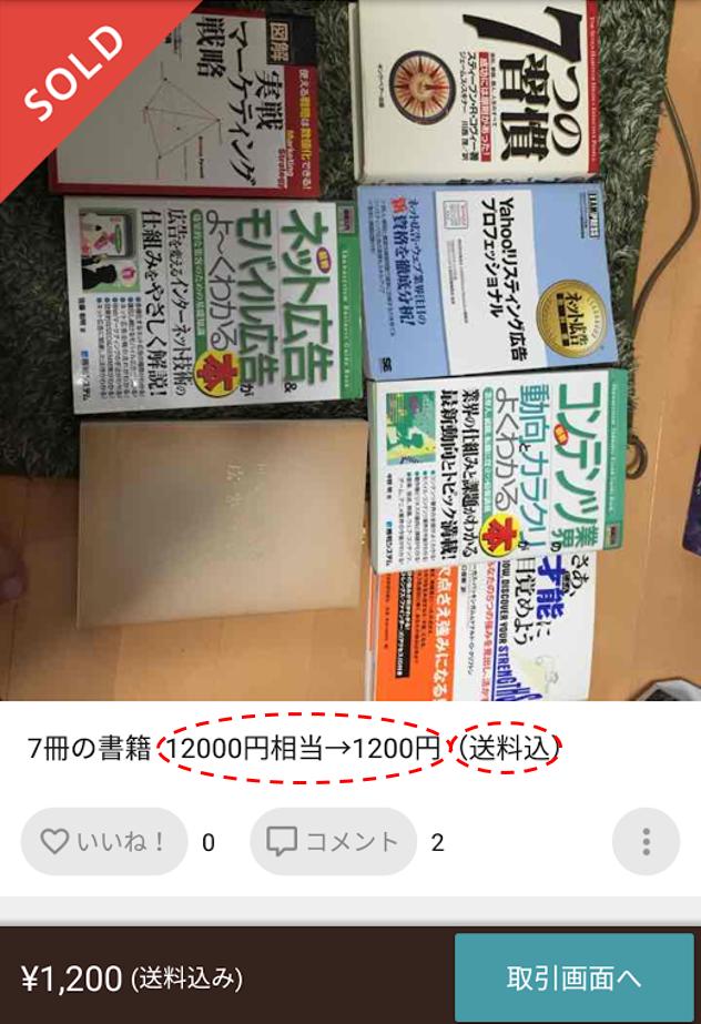 f:id:kazumiwa:20170711140000p:plain