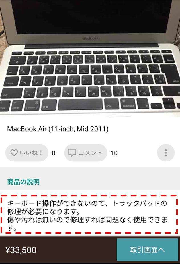 f:id:kazumiwa:20170711143319p:plain