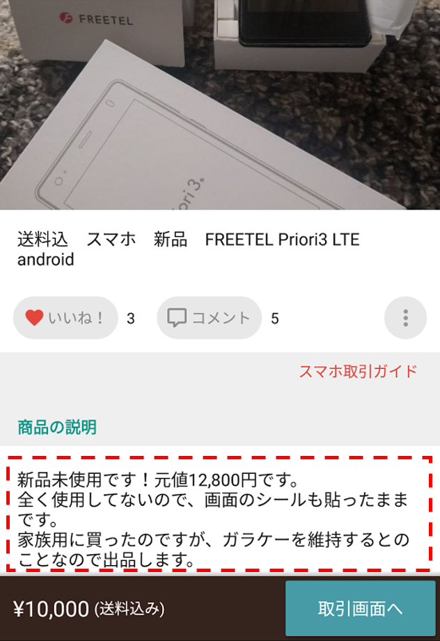 f:id:kazumiwa:20170711143510p:plain