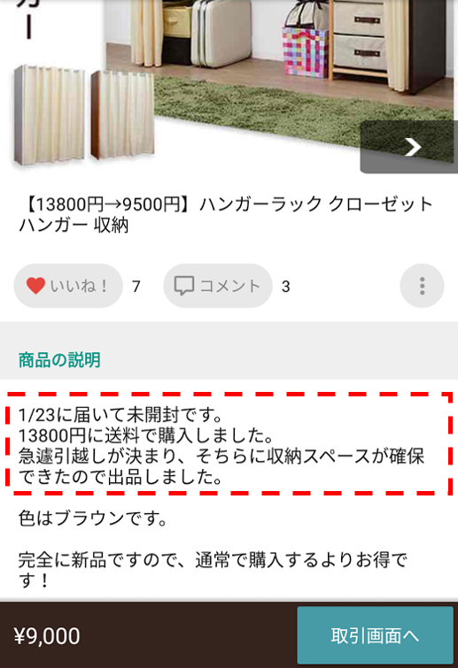 f:id:kazumiwa:20170711143755p:plain