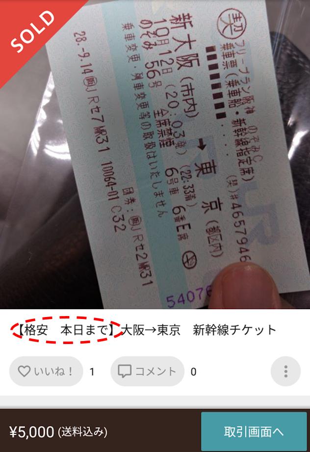 f:id:kazumiwa:20170711145908p:plain