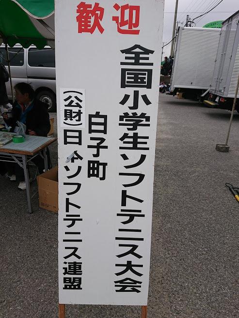 f:id:kazumiyu:20190402173844j:plain