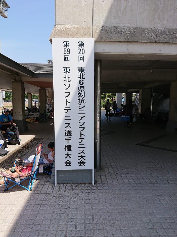 f:id:kazumiyu:20190527134734j:plain