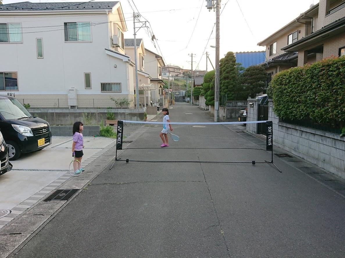 f:id:kazumiyu:20190819145845j:plain