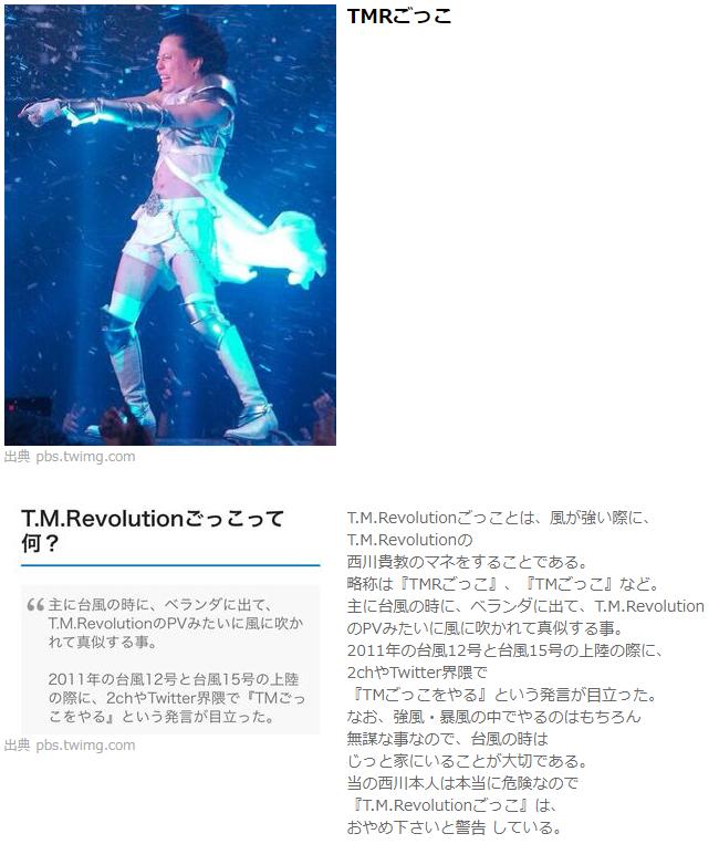 f:id:kazumiyu:20200924135312p:plain
