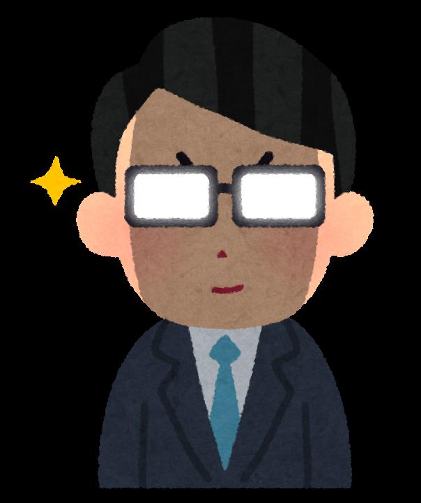 f:id:kazumiyu:20210913203646p:plain