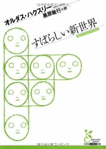 f:id:kazumu-tanaka:20160316143057j:plain