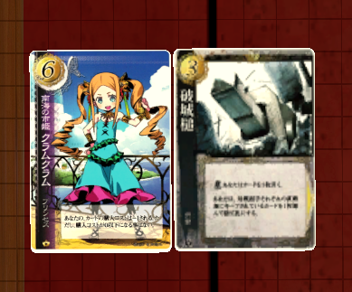 f:id:kazumu-tanaka:20170831125520p:plain