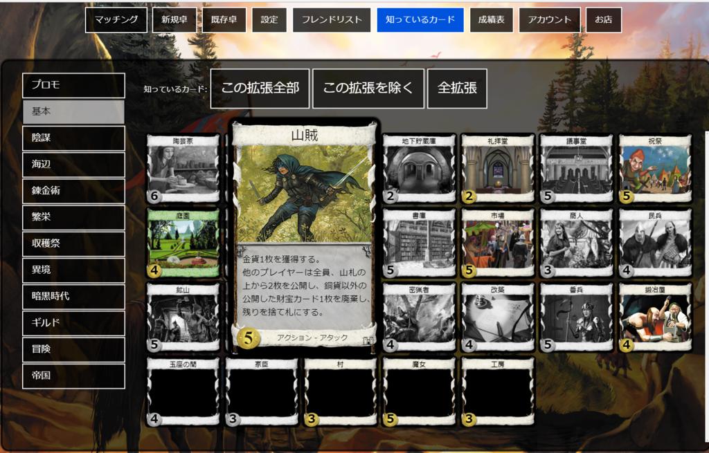 f:id:kazumu-tanaka:20170904054959p:plain