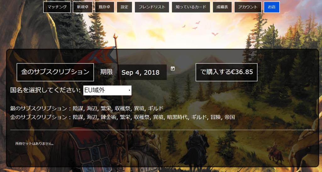 f:id:kazumu-tanaka:20170904055303p:plain