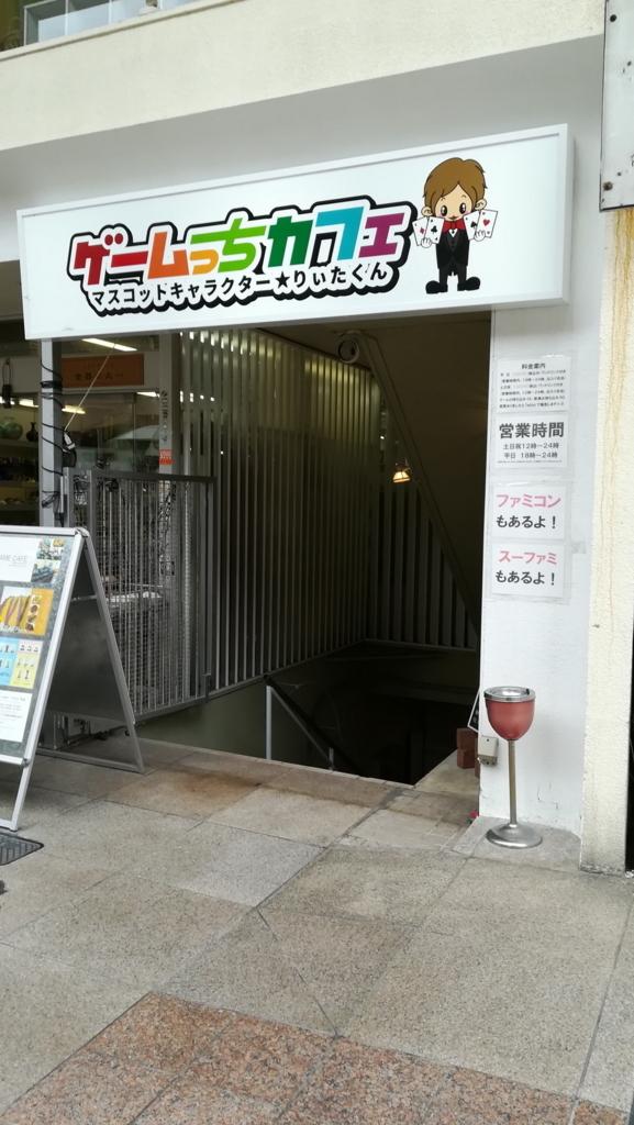 f:id:kazumu-tanaka:20170924051252j:plain