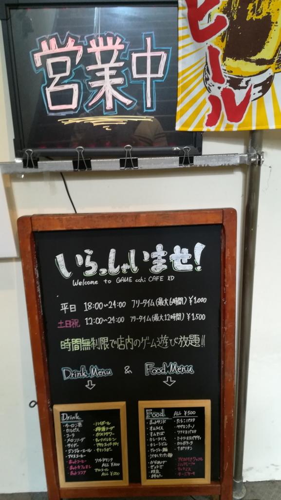 f:id:kazumu-tanaka:20170924051426j:plain