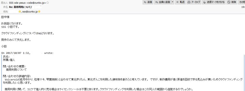 f:id:kazumu-tanaka:20171008230522p:plain
