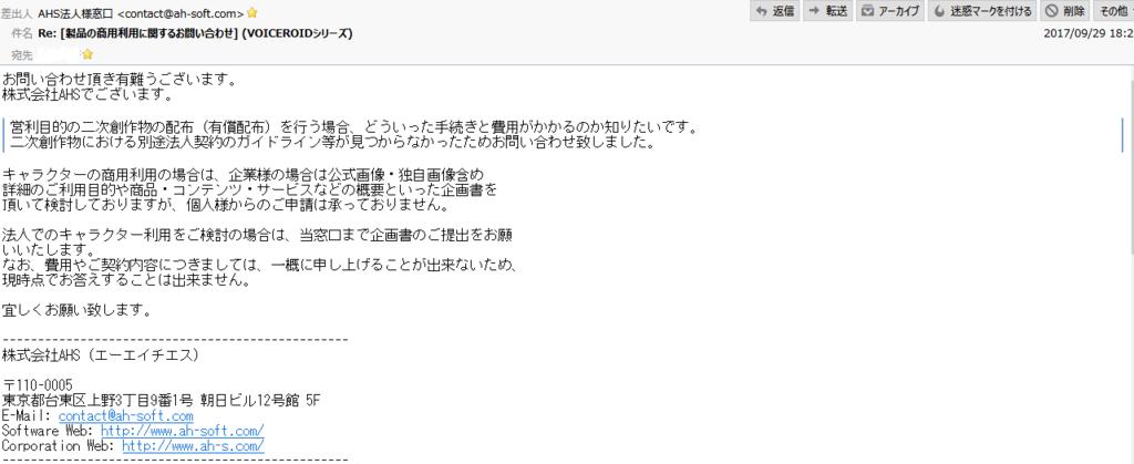 f:id:kazumu-tanaka:20171008231558p:plain