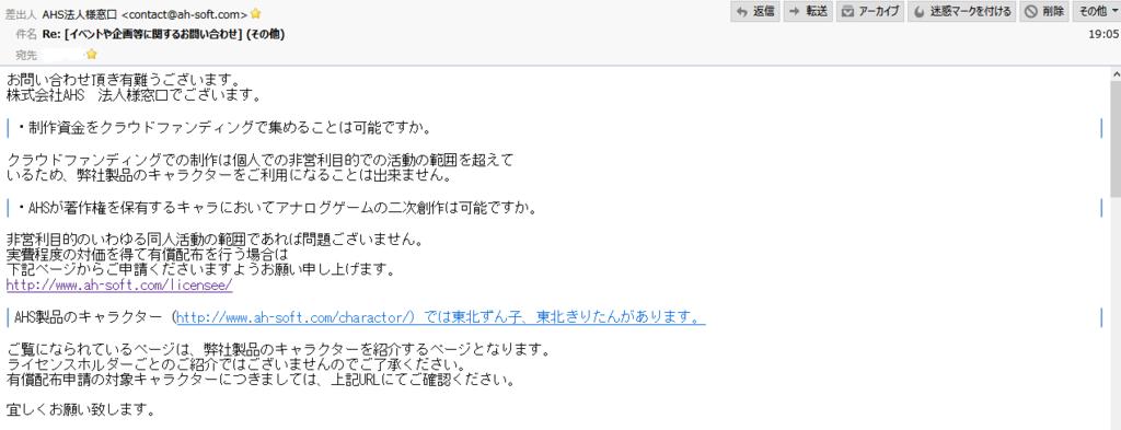f:id:kazumu-tanaka:20171012204220p:plain