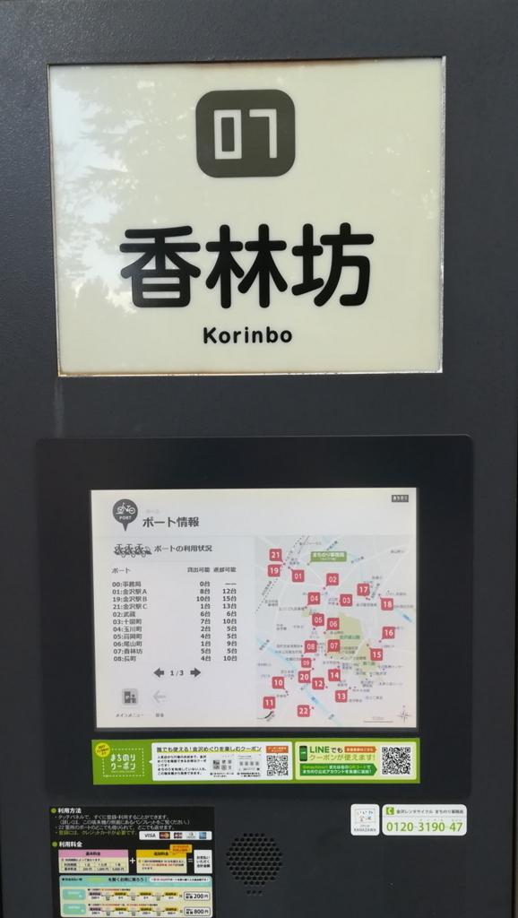 f:id:kazumu-tanaka:20171019064116j:plain