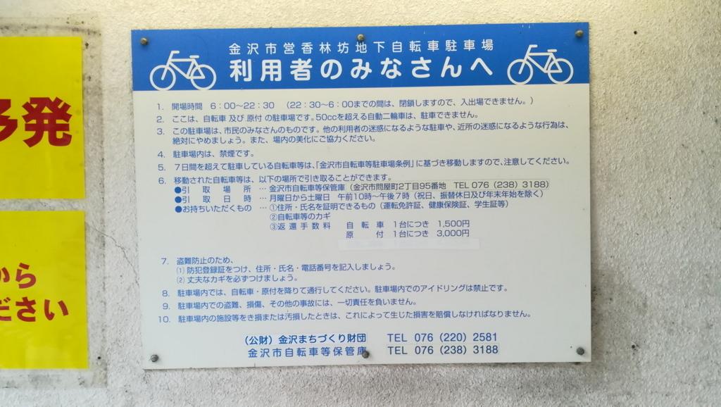 f:id:kazumu-tanaka:20171019064310j:plain