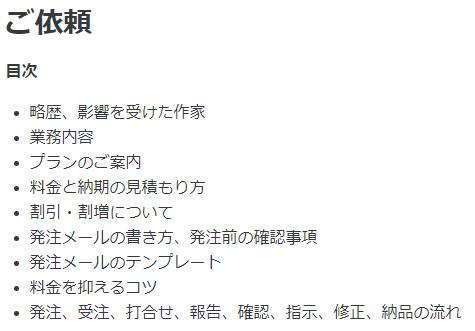 f:id:kazumu-tanaka:20181026221958p:plain