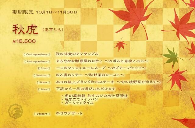 f:id:kazumy_check:20151128234126j:image