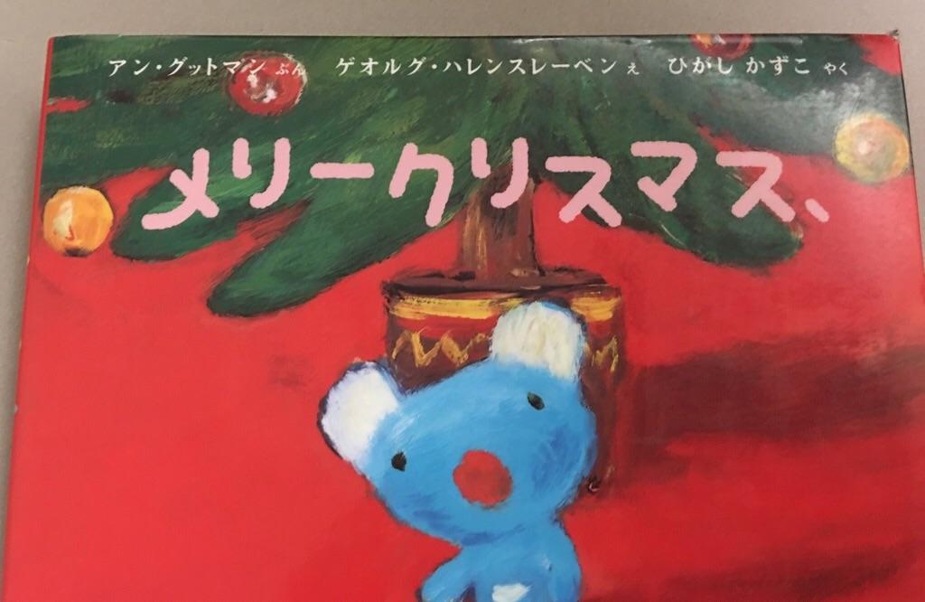 f:id:kazunablog:20161122173743j:image