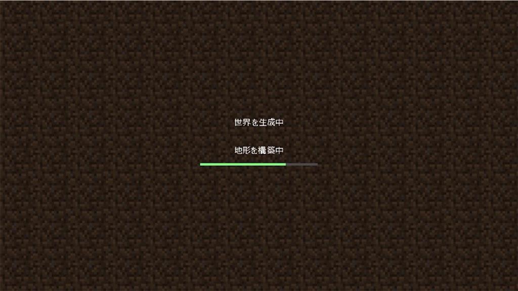 f:id:kazunablog:20161206230602j:image