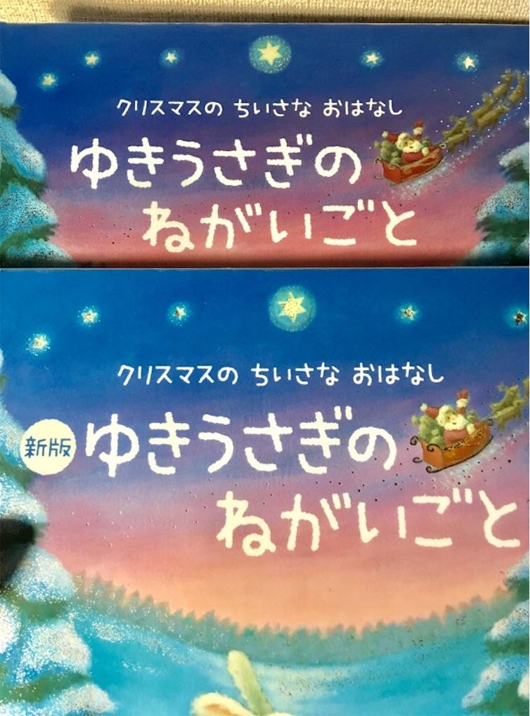 f:id:kazunablog:20161222223801j:image