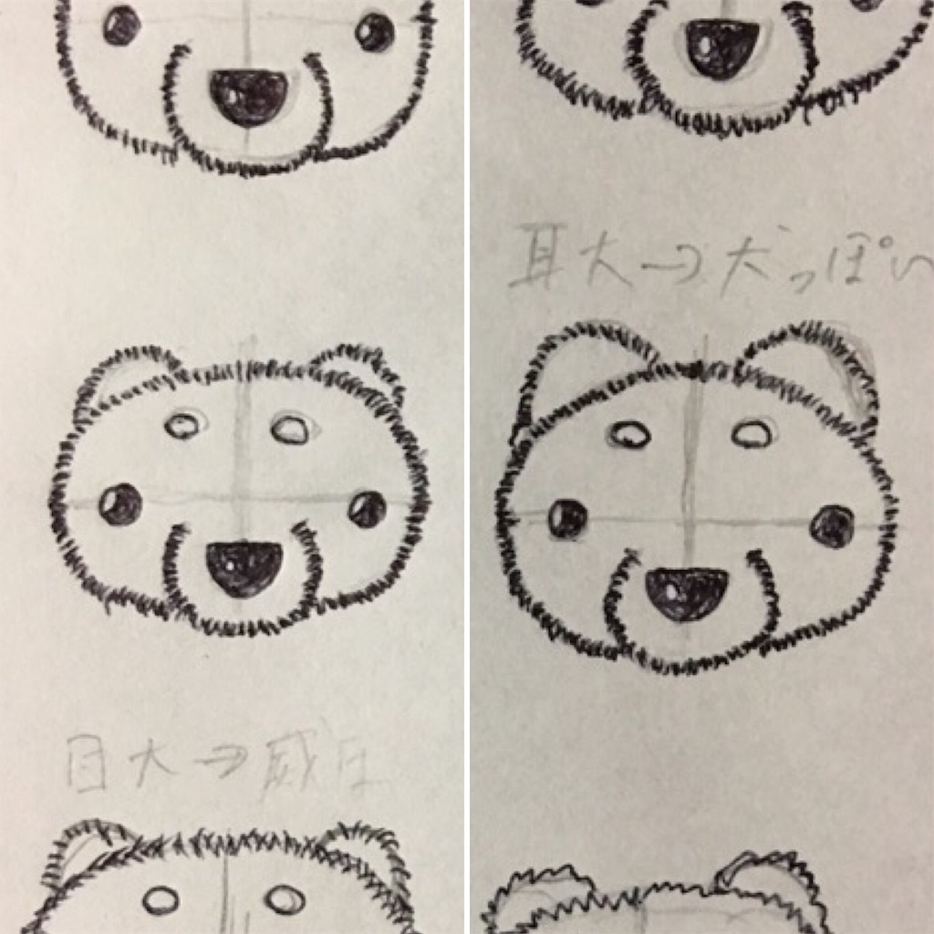 f:id:kazunablog:20161225233611j:image