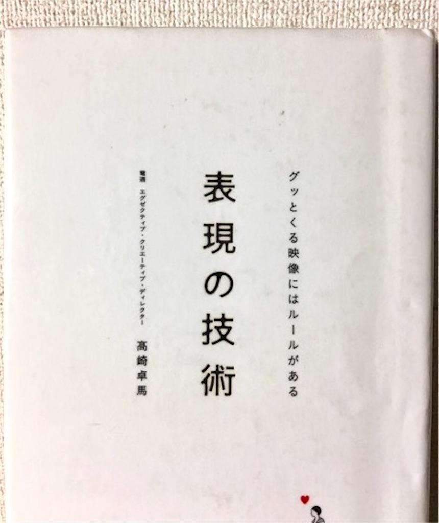 f:id:kazunablog:20170106223943j:image