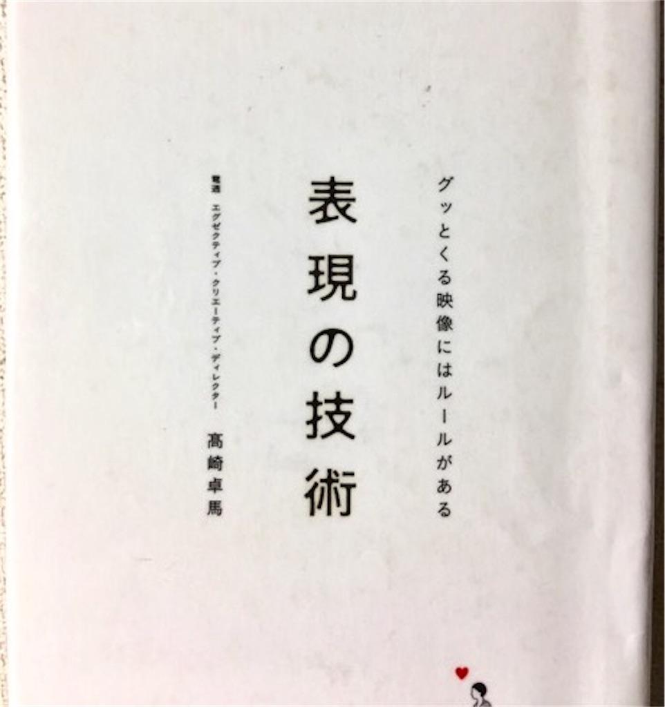 f:id:kazunablog:20170108232050j:image