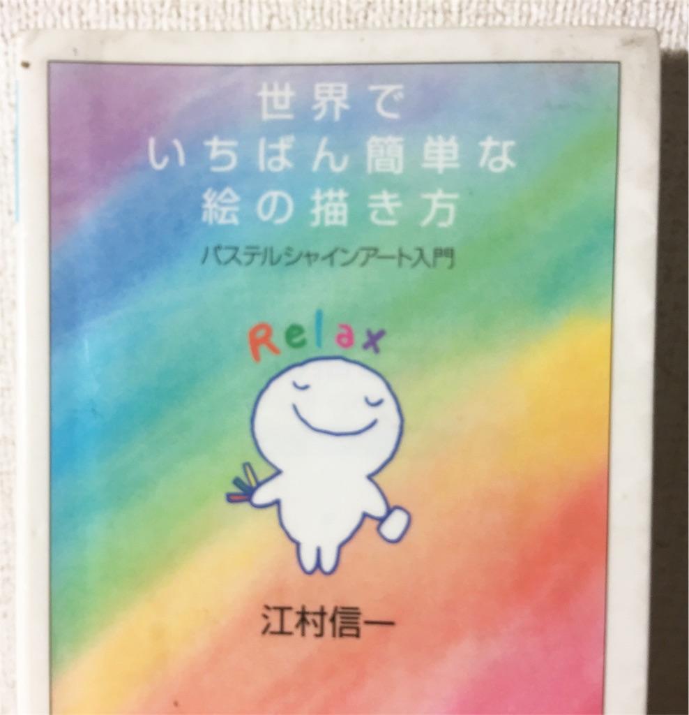 f:id:kazunablog:20170117224716j:image